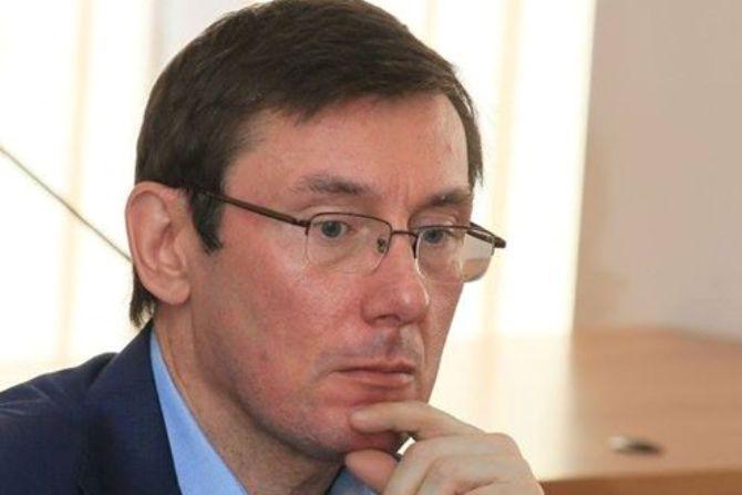 Луценко допустил проведение обысков в СБУ по делу о незаконной прослушке