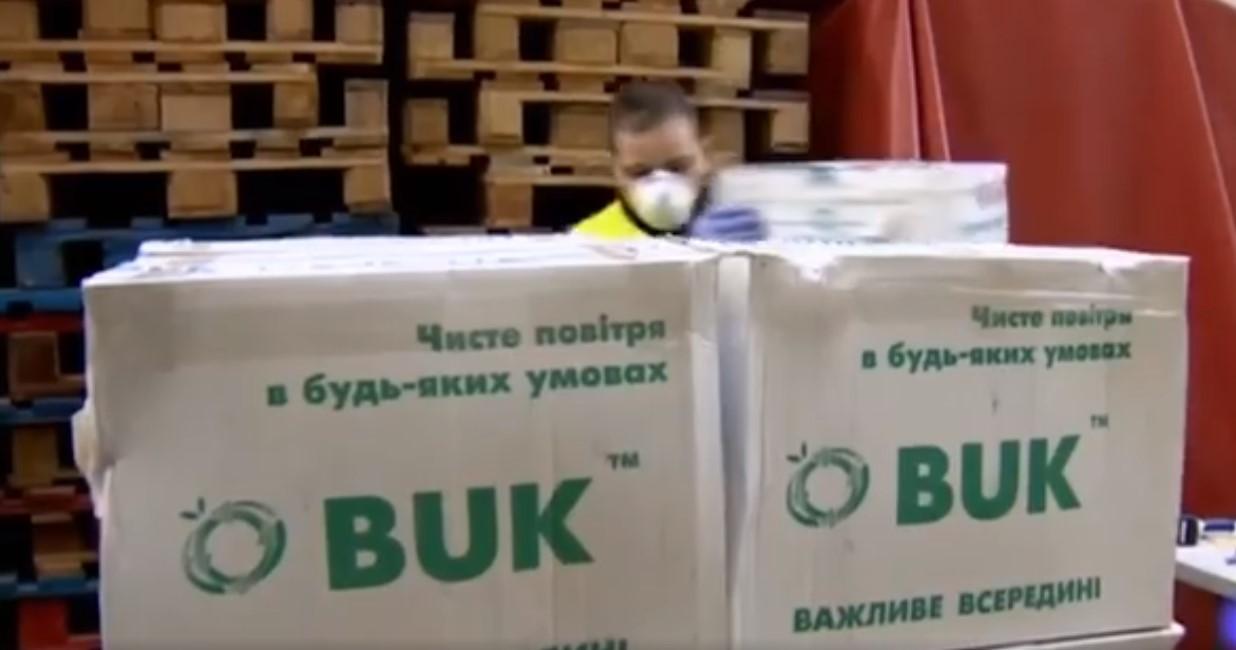 Таможня дала добро. Нефьодов объяснил, как украинские маски попали ...