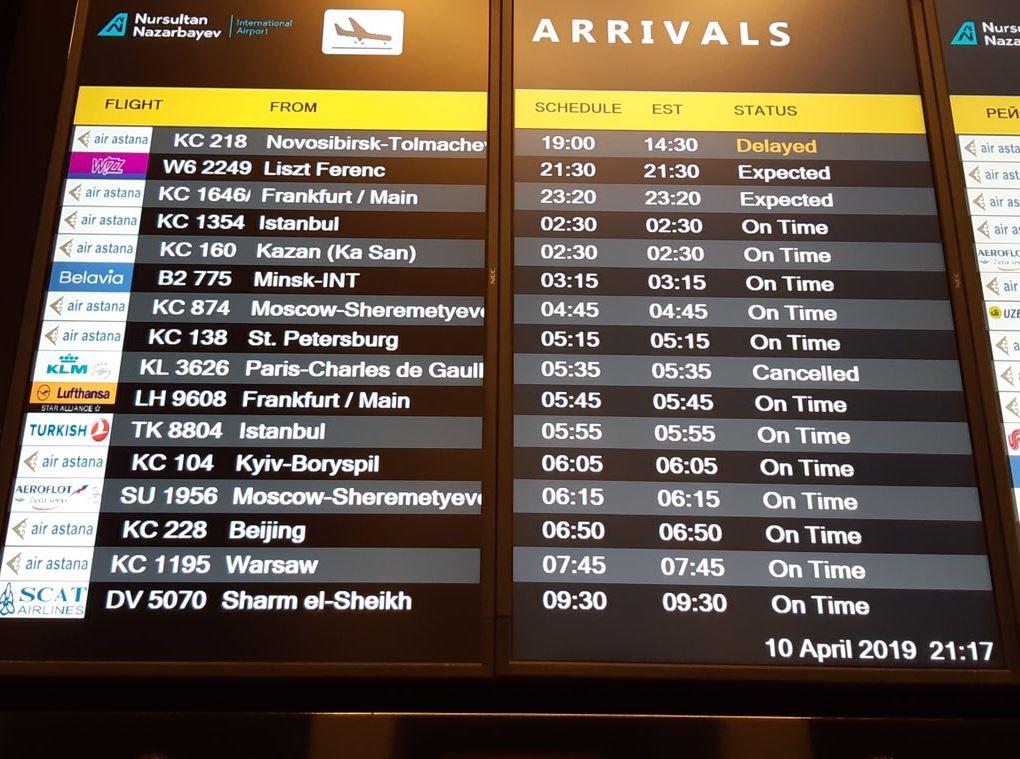 """Два аэропорта Казахстана """"переименовали"""" Kiev в Kyiv"""