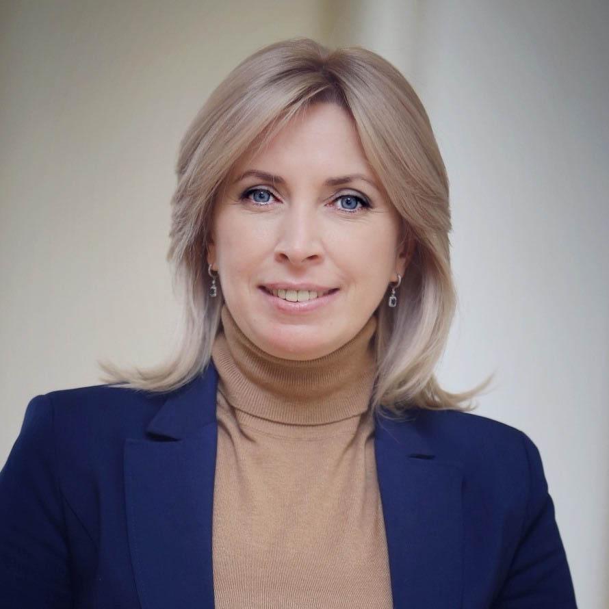 фото, Ирина Верещук