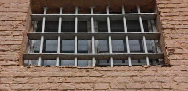 Бунт в СИЗО Кропивницкого: введен особый режим