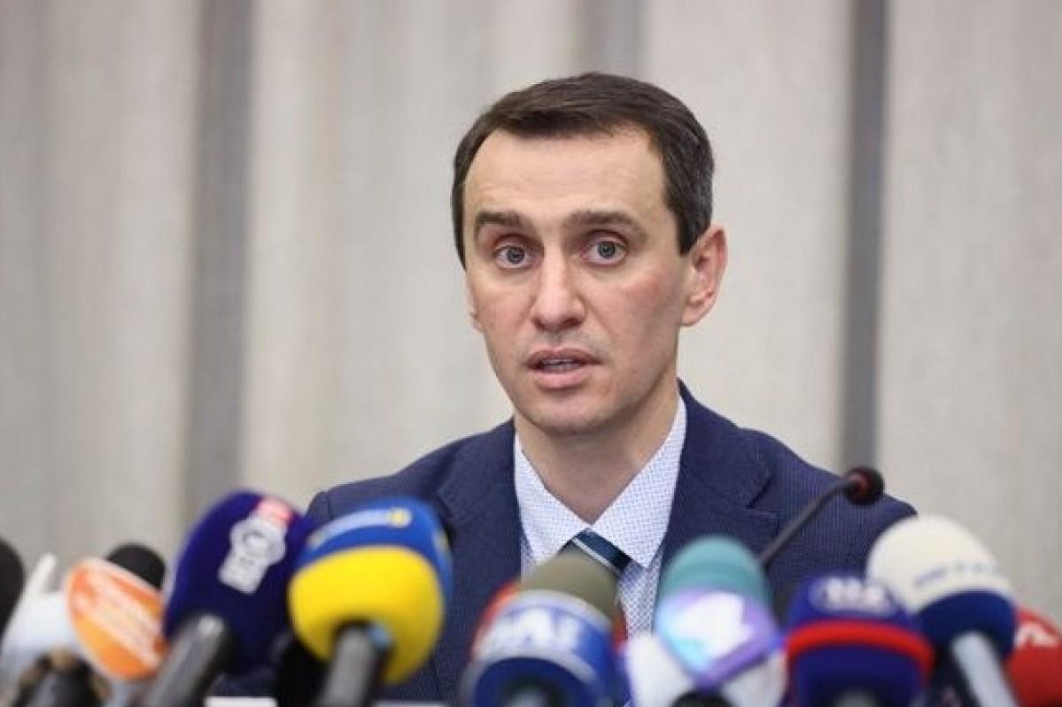 В Минздраве заявили, что все области Украины готовы к приему больных кор...