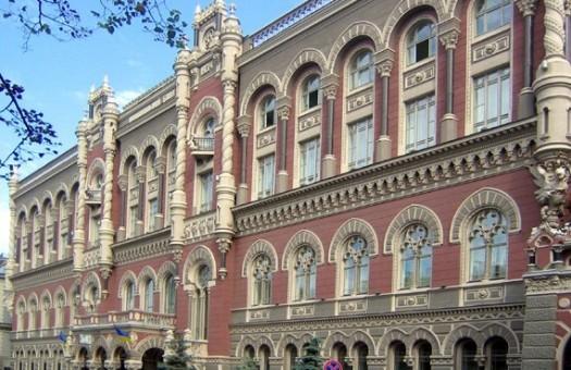 В платежном балансе Украины образовалась дыра в 13 млрд долл, - НБУ