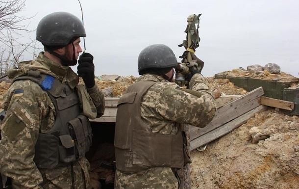 Ситуация в зоне АТО обостряется: за сутки - 52 обстрела