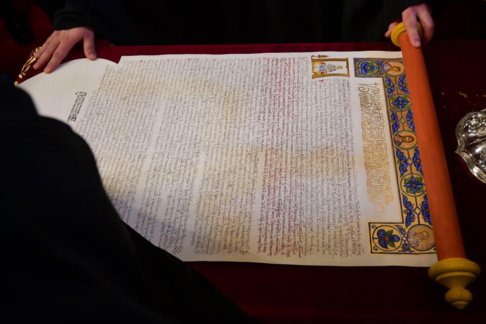 Томос подписали все члены Синода Вселенского патриархата