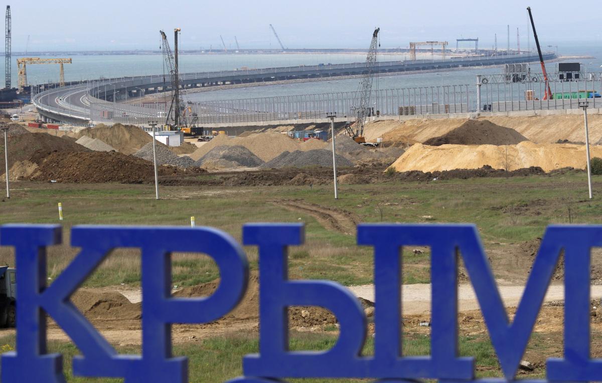 РФ в ЕСПЧ изменила формальную дату аннексии Крыма