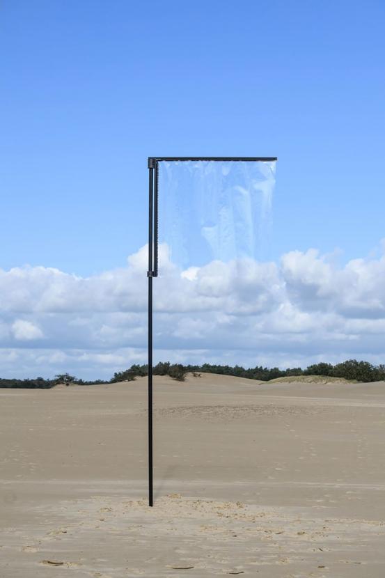 Нидерландский художник представил эксклюзивный флаг для всего человечест...