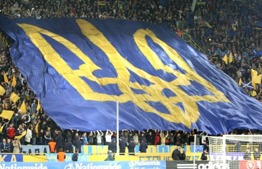Греческие болельщики не приехали в Украину из-за гриппа