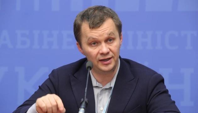 Экс-министр Милованов признал серьезность угрозы экономике от коронавируса