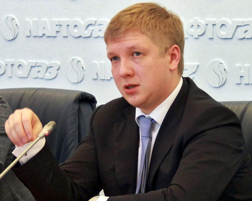 США могут начать поставки газа в Украину, – Коболев