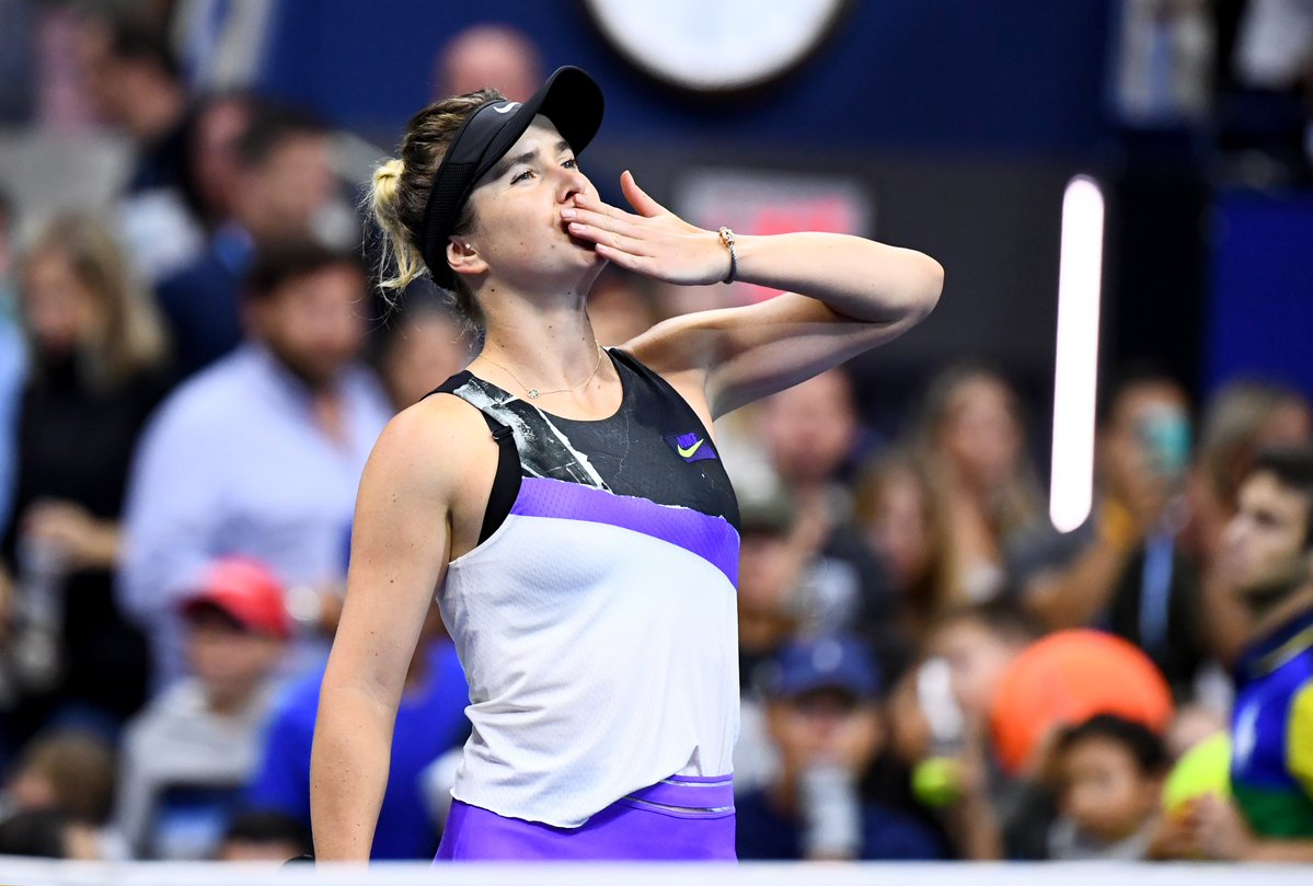 Свитолина проиграла в 1/4 финала турнира в Китае