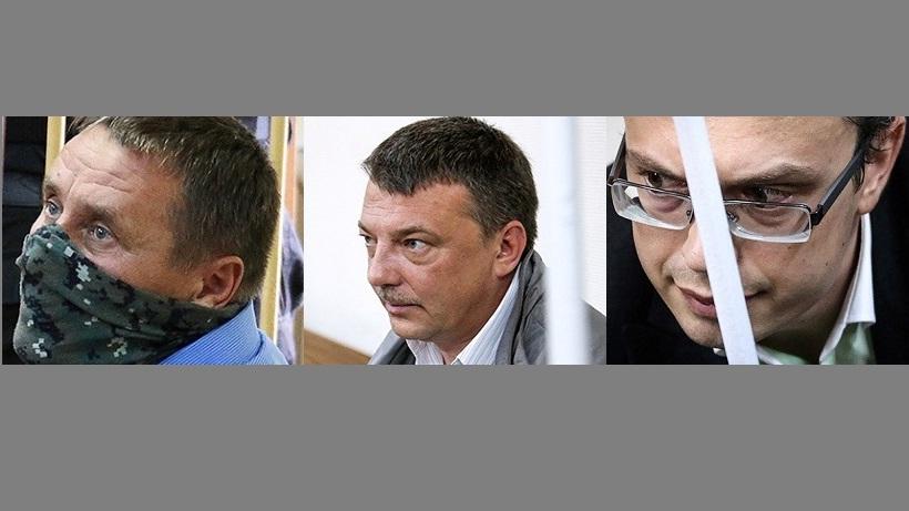 Суд РФ арестовал трех высокопоставленных сотрудников Следкома
