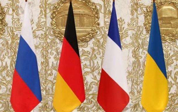 """Встреча лидеров """"нормандской четверки"""" может произойти до конца сентября"""