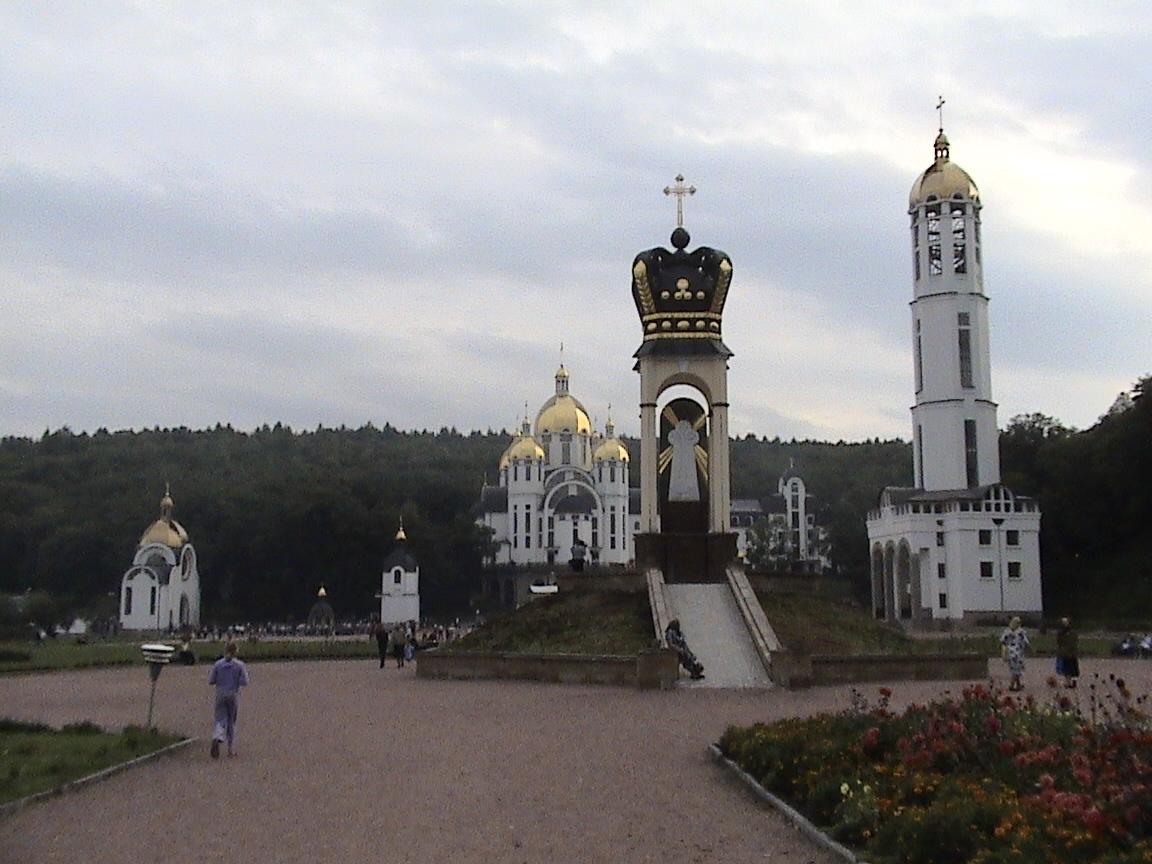 Зарваница тернопольская область монастырь фото
