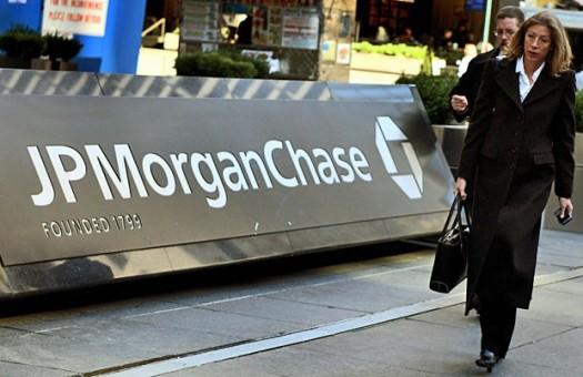 JP Morgan купит европейскую Cazenove, - Financial Times