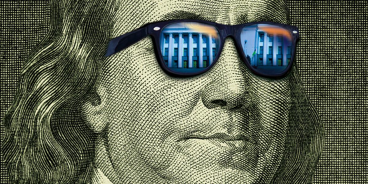 Фокусы деклараций. Как политики и чиновники пытаются скрыть свои доходы