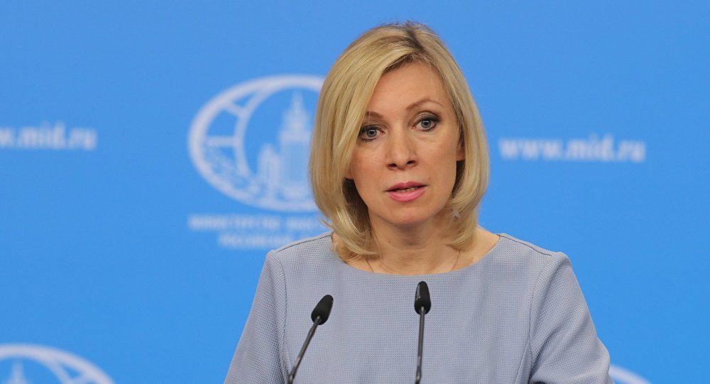 В МИД РФ опасаются вести переговоры с США из-за публикации телефонных ра...