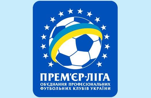 Чемпионат Украины по футболу: результаты матчей 15-го тура (видео)