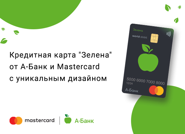 кредитная карта по паспорту без справок и поручителей онлайн