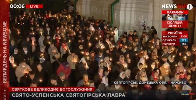 В Святогорской лавре провели богослужение для толпы прихожан без масок