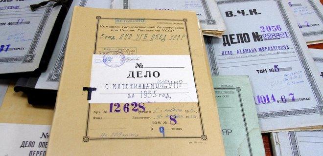 Правительство откроет архивные документы советских репрессивных органов