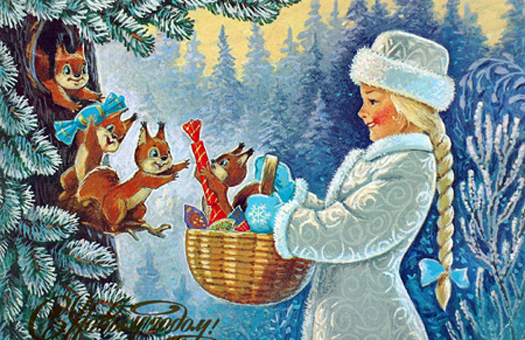 Новогодние праздники обойдутся дороже на 300 грн