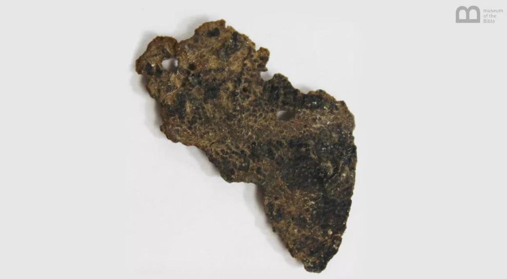 Все свитки Мертвого моря из Музея Библии оказались современными подделка...