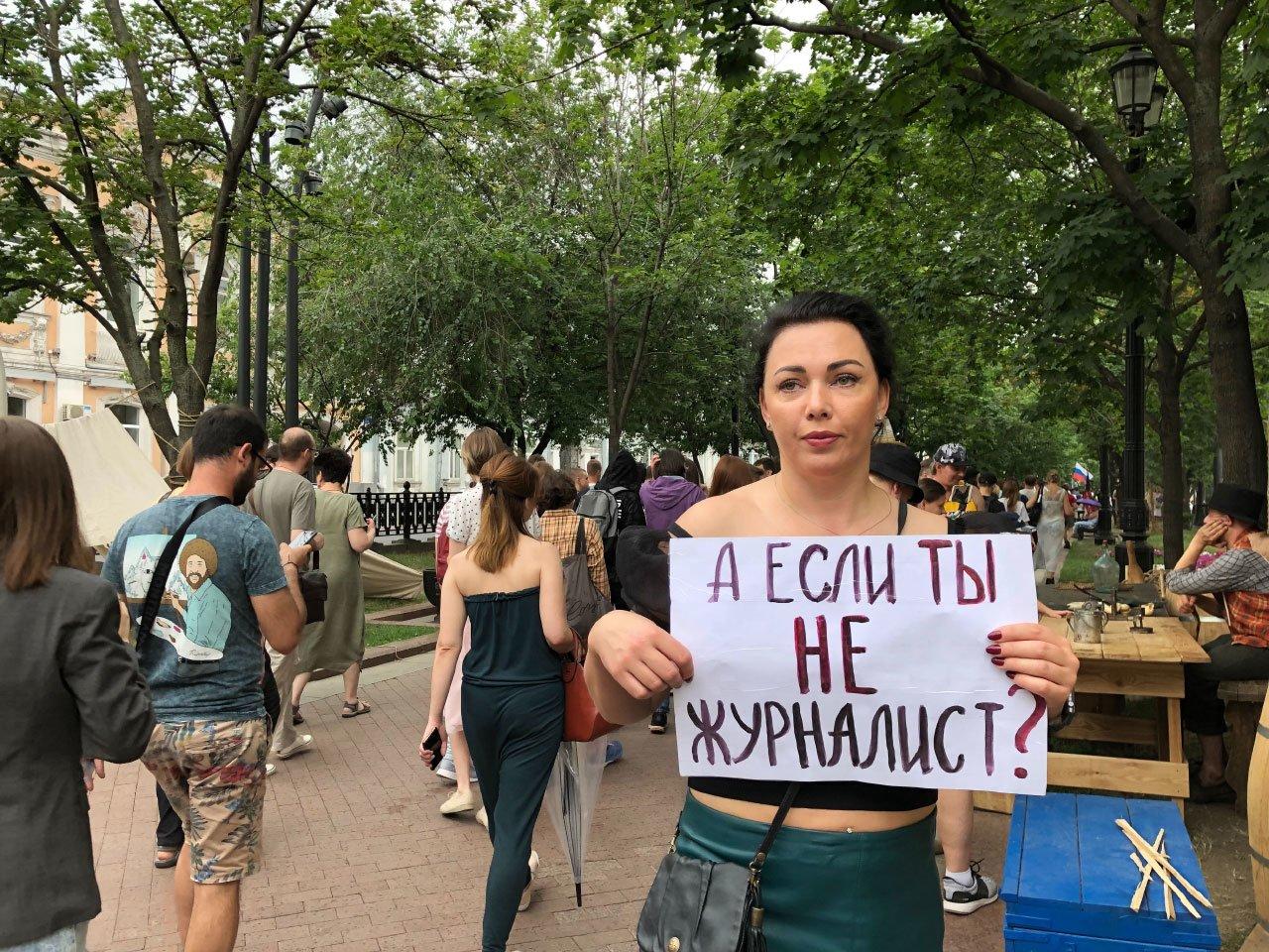 В Москве задержаны десятки людей на марше в поддержку свободы слова