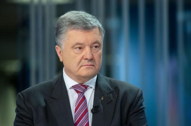 Офис генпрокурора будет просить суд об аресте Порошенко