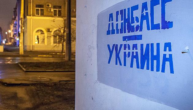 Зеленский одобрил продление закона об особом статусе ОРДЛО