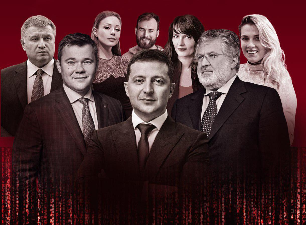 """Журнал """"Фокус"""" определил 100 самых влиятельных украинцев"""
