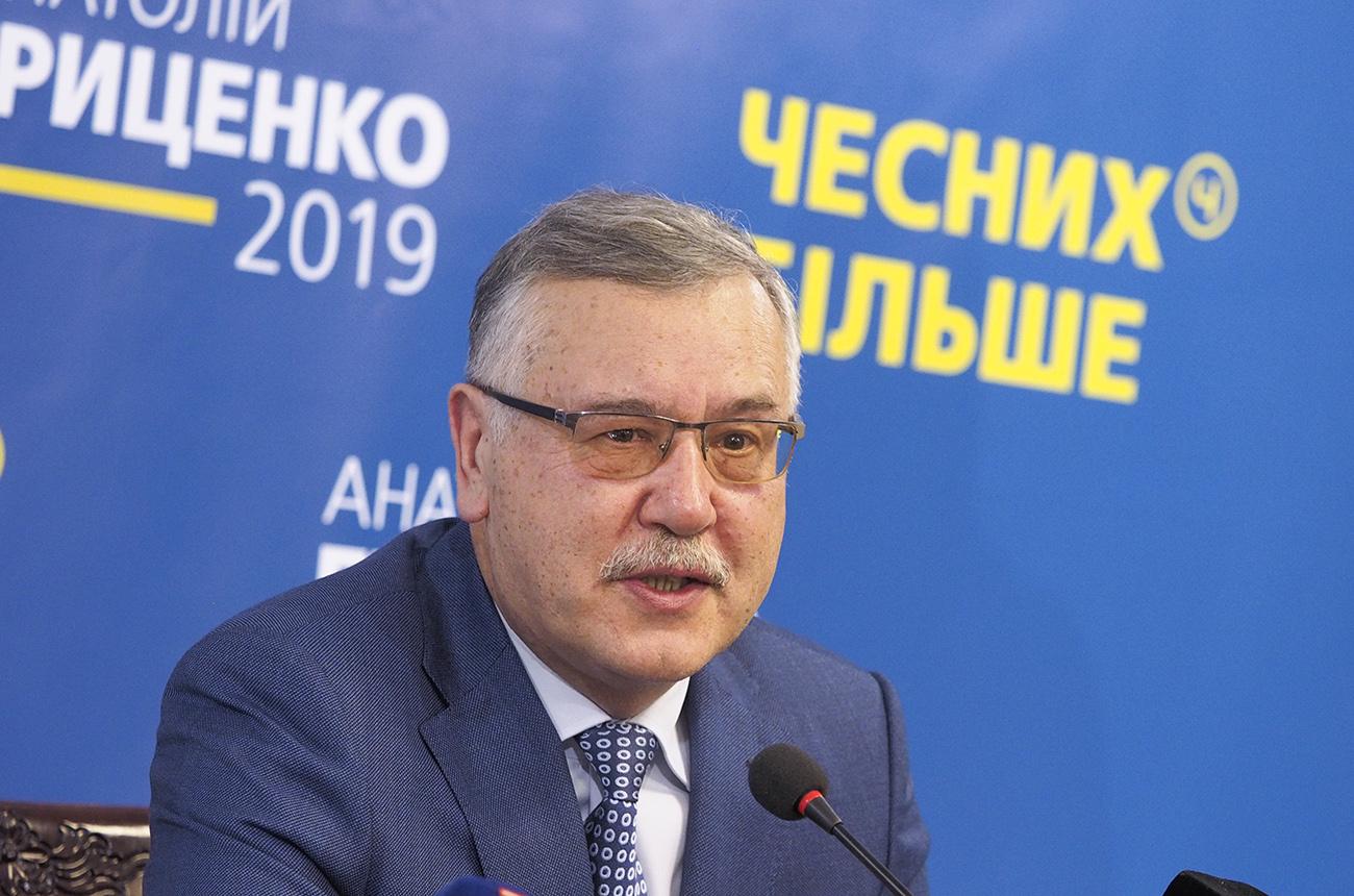 """Российский суд приговорил Гриценко к 6 годам тюрьмы за """"призывы к террор..."""
