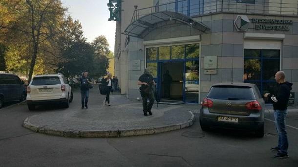 ГБР назвало причину обысков в банке Порошенко