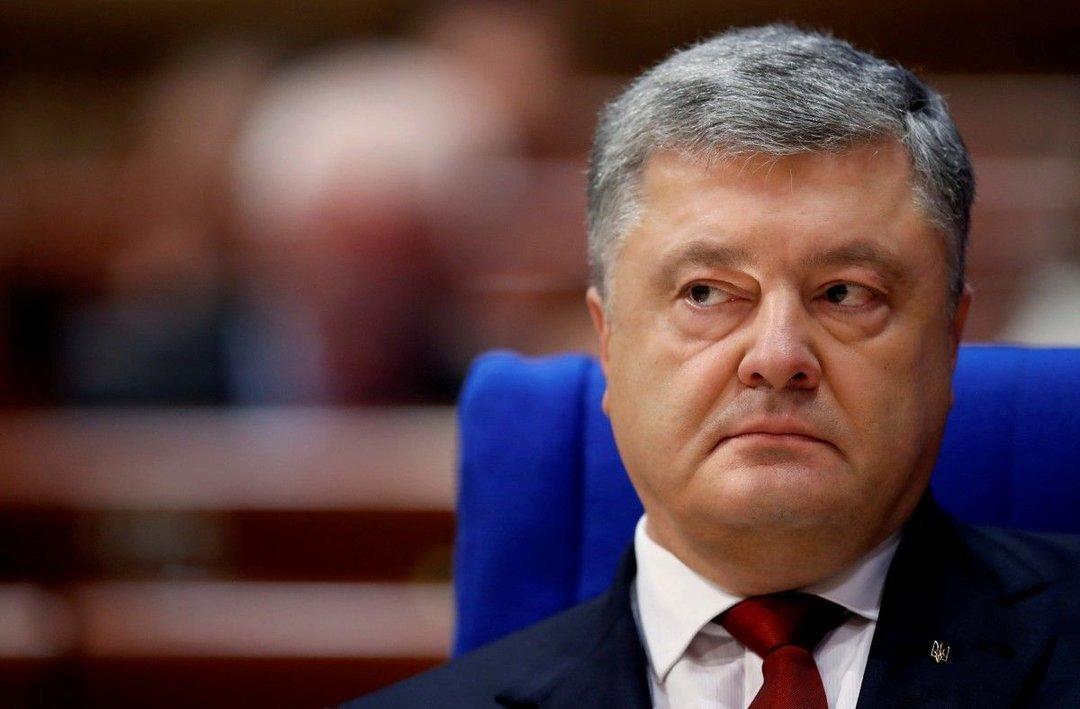 Запад перед судом над Порошенко напомнил Украине о недопустимости сведен...