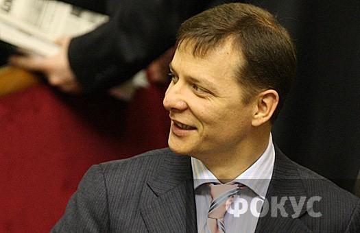 Ляшко наорал на Тимошенко и грозится выйти из БЮТ, - СМИ