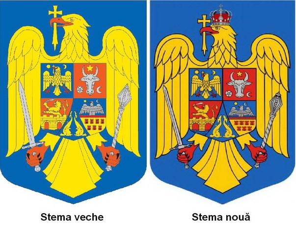 Из-за изменения герба страны Румыния выпустит новые банкноты и монеты