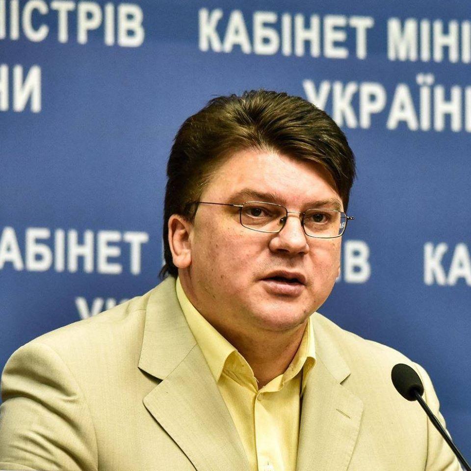 ГПУ вызвала на допрос министра молодежи и спорта