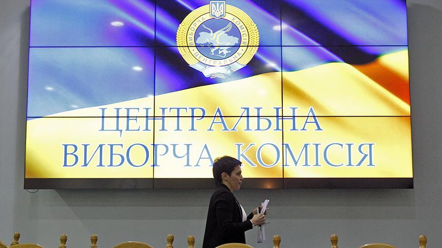 """""""Слуга народа"""" хочет предложить ВРУ формировать новый состав ЦИК по квот..."""