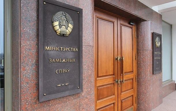 Минск заявил, что может разорвать дипломатические отношения с Евросоюзом