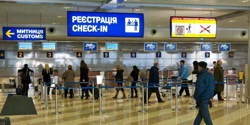 Украина прекращает оформление виз для иностранцев в международных аэропо...
