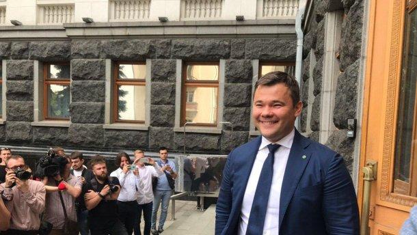 Жалоба по назначению Богдана главой АП безосновательна, – Верховный суд