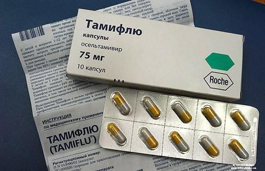 Львовская область запаслась Тамифлю на случай второй волны эпидемии грип...