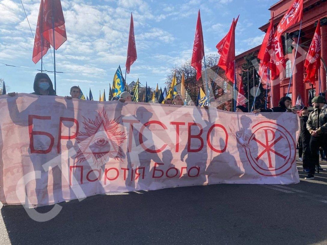 14 октября, День защитника Украины, Братство