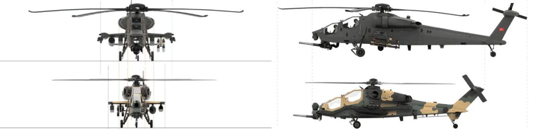 турецкие ударные вертолеты