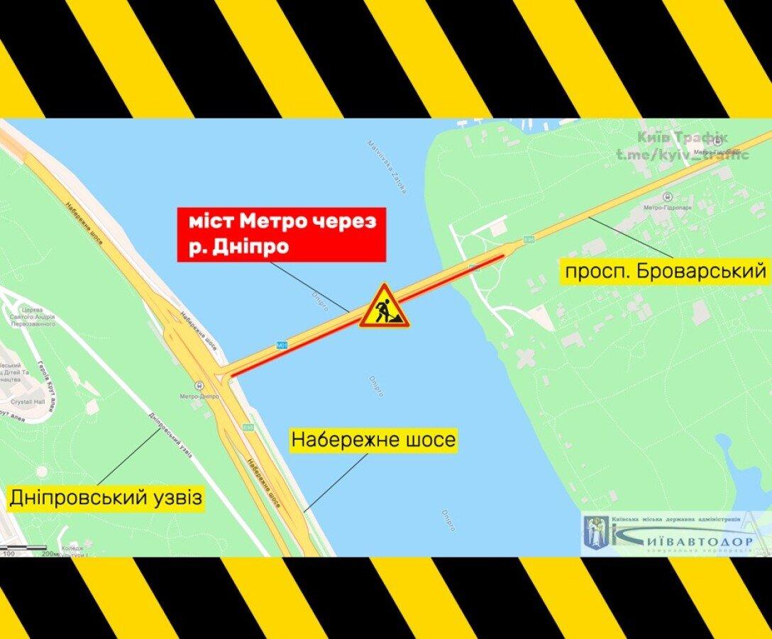 Киев, Мост метро, ремонт,