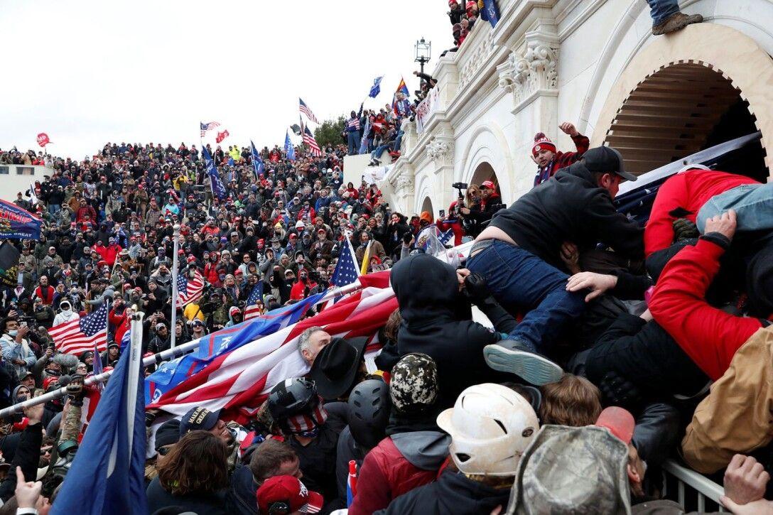 Штурм Капитолия в Вашингтоне
