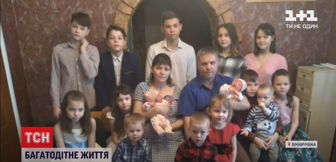 многодетная семья, семья Бородулиных, 15 детей, Винницкая область