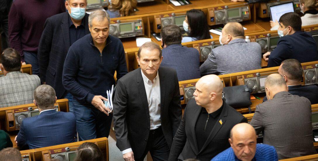Депутаты от ОПЗЖ в Верховной Раде - фото