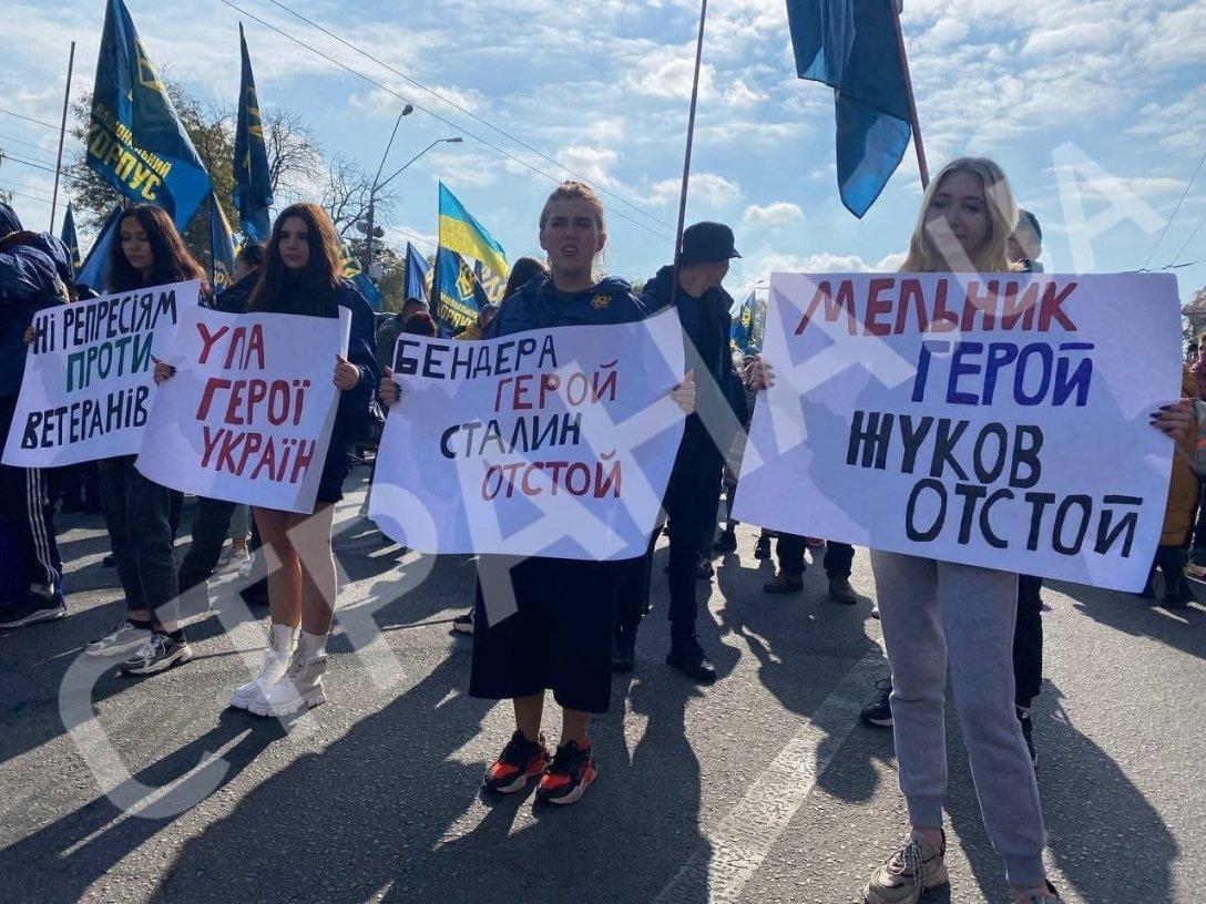 Марш 14 октября, День защитника Украины