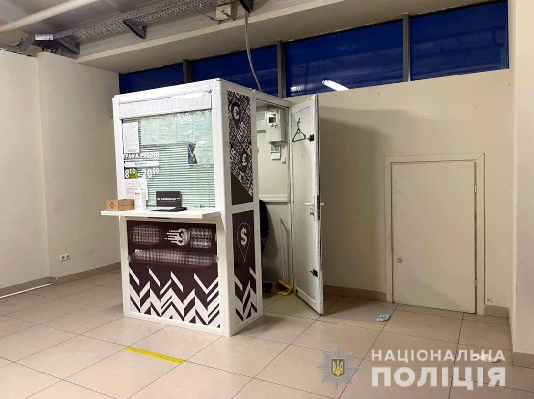 Стрельба в Ровно